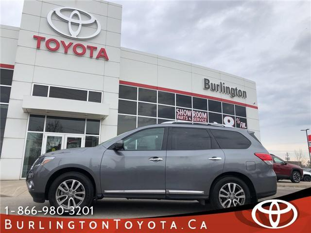 2015 Nissan Pathfinder  (Stk: 186036A) in Burlington - Image 1 of 19