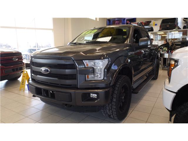 2015 Ford F-150  (Stk: 18-2671) in Kanata - Image 2 of 11