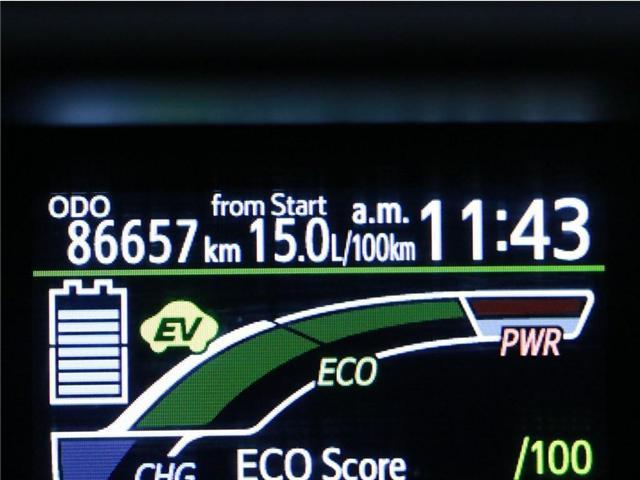 2014 Toyota Prius C Base (Stk: 195111) in Kitchener - Image 27 of 27