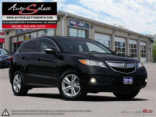 2015 Acura RDX AWD (Stk: 1RQXN79) in Scarborough - Image 1 of 26