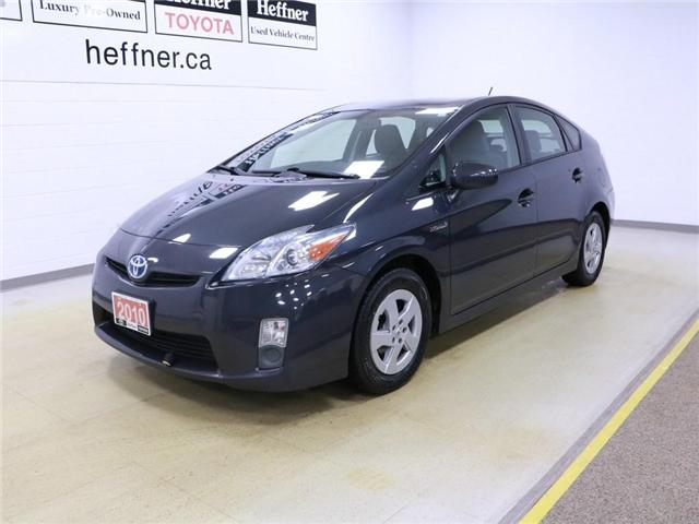 2010 Toyota Prius Base (Stk: 195148) in Kitchener - Image 1 of 27