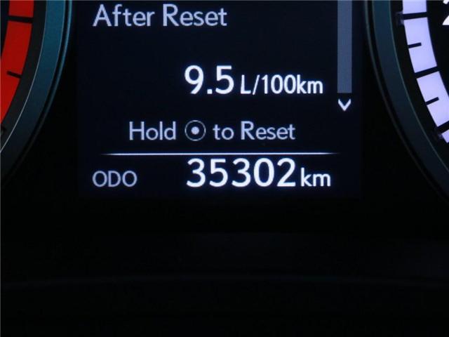 2017 Lexus NX 200t Base (Stk: 187342) in Kitchener - Image 23 of 23