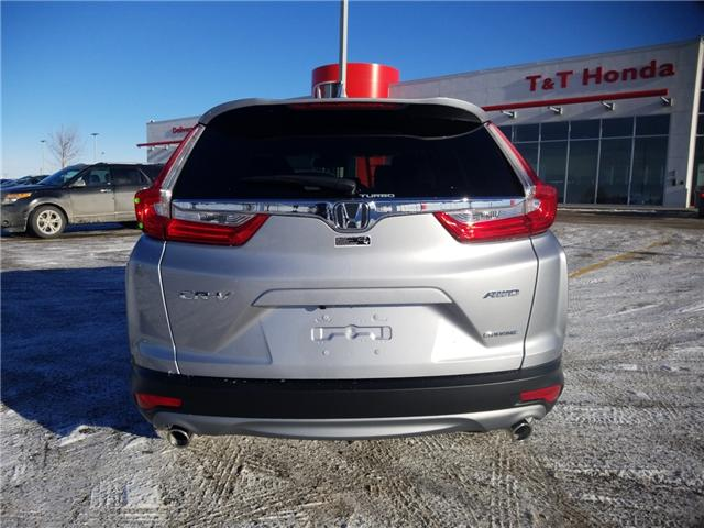 2019 Honda CR-V Touring (Stk: 2190623) in Calgary - Image 7 of 9