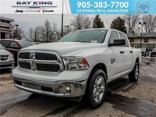2019 RAM 1500 Classic ST (Stk: 197145) in Hamilton - Image 1 of 22