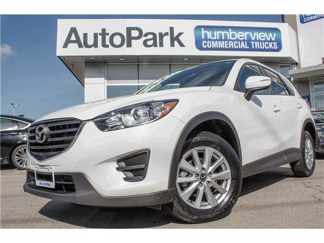 2016 Mazda CX-5 GX (Stk: apr2383) in Mississauga - Image 1 of 22
