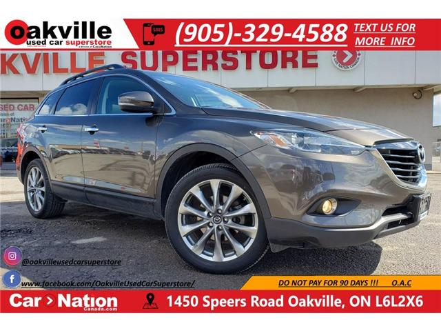 2015 Mazda CX-9 GT | NAV | SUNROOF | 7 SEATS | HEATED SEATS (Stk: P11921) in Oakville - Image 1 of 25