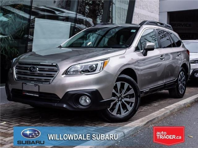 2016 Subaru Outback 3.6R Limited | TECH | EYESIGHT | NAVI (Stk: P2699) in Toronto - Image 1 of 27
