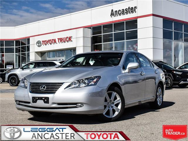 2009 Lexus ES 350 Base (Stk: 19277A) in Ancaster - Image 1 of 22