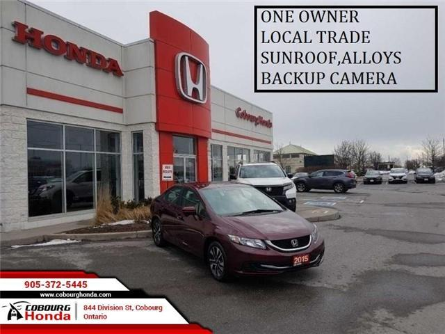 2015 Honda Civic EX (Stk: STK005245) in Cobourg - Image 1 of 12