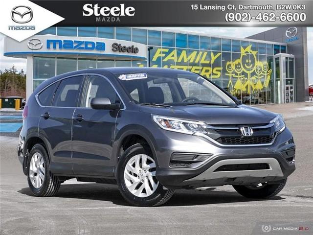 2015 Honda CR-V SE (Stk: M2720) in Dartmouth - Image 1 of 28