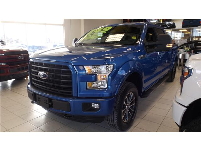 2016 Ford F-150 XLT (Stk: P47030) in Kanata - Image 1 of 13