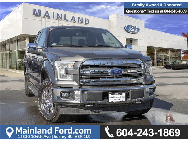2017 Ford F-150 Lariat (Stk: P4362) in Surrey - Image 1 of 26