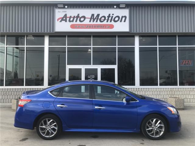 2013 Nissan Sentra  (Stk: 19274) in Chatham - Image 3 of 21