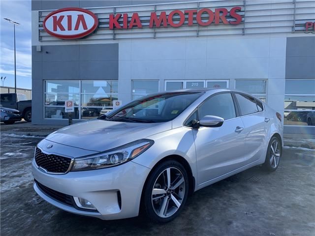 2017 Kia Forte EX+ (Stk: 39084A) in Prince Albert - Image 1 of 18