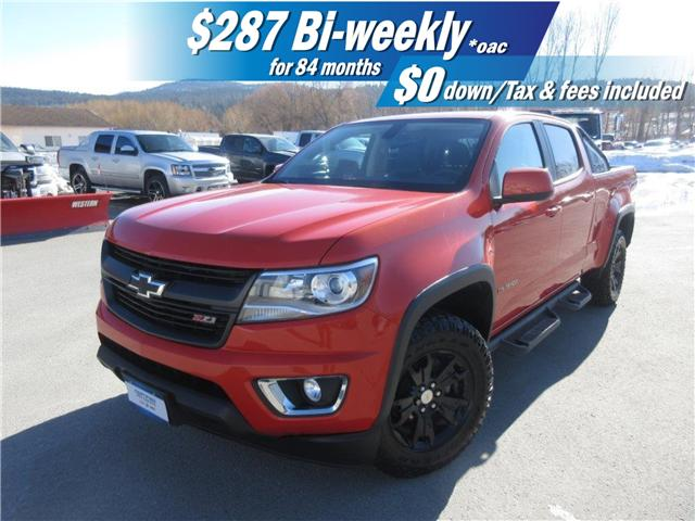 2016 Chevrolet Colorado Z71 (Stk: 1225810A) in Cranbrook - Image 1 of 23