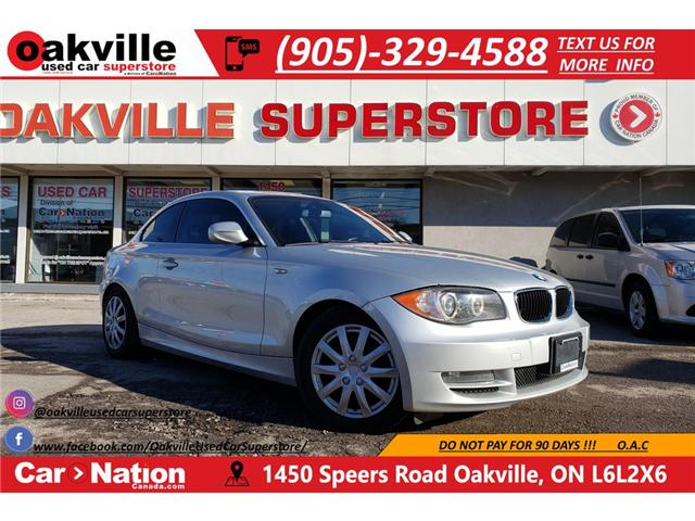 2011 BMW 128I i | BLUETOOTH | MANUAL | TRUE DRIVERS CAR (Stk: P11845A) in Oakville - Image 1 of 19