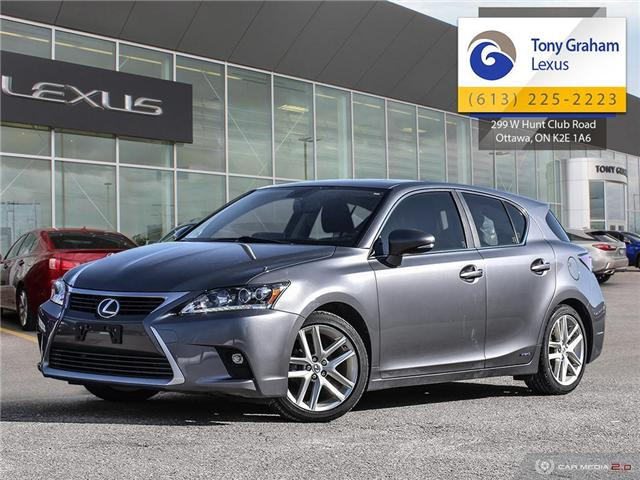 2015 Lexus CT 200h Base (Stk: Y3356) in Ottawa - Image 1 of 29