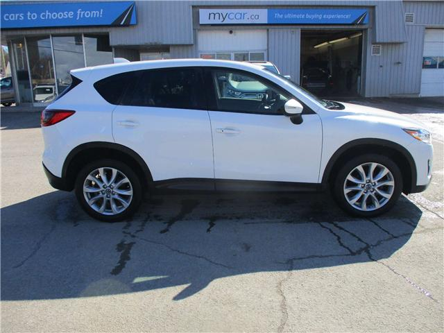 2015 Mazda CX-5 GT (Stk: 190277) in Richmond - Image 2 of 14
