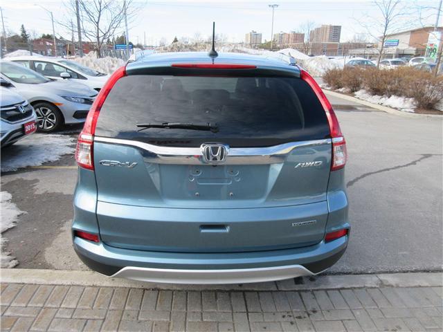 2016 Honda CR-V Touring (Stk: 26442L) in Ottawa - Image 4 of 10