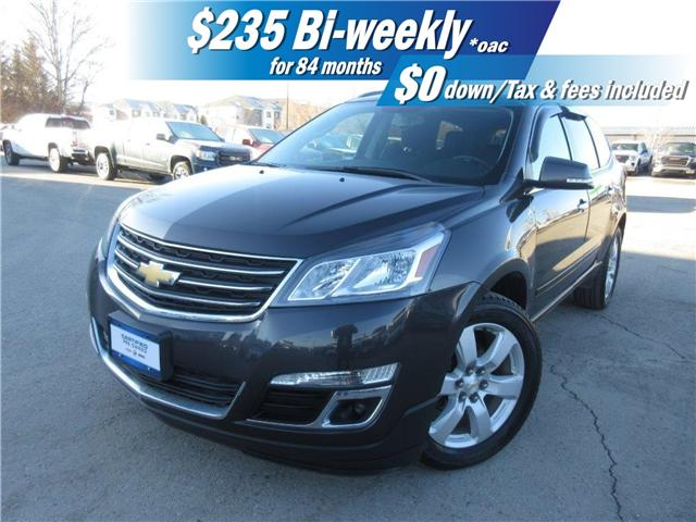 2016 Chevrolet Traverse 1LT (Stk: TK10529A) in Cranbrook - Image 1 of 24