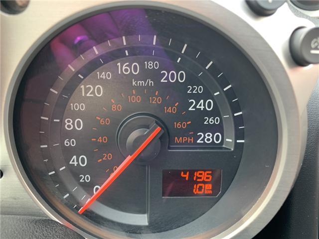 2019 Nissan 370Z Sport (Stk: KM421871) in Sarnia - Image 12 of 16