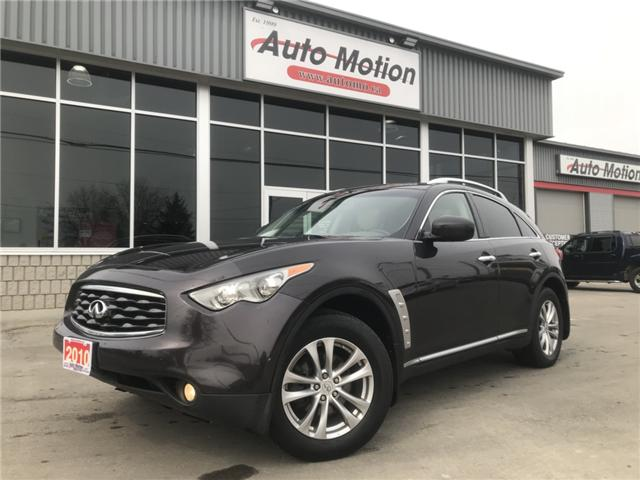 2010 Infiniti FX35 Base (Stk: 19273) in Chatham - Image 1 of 11