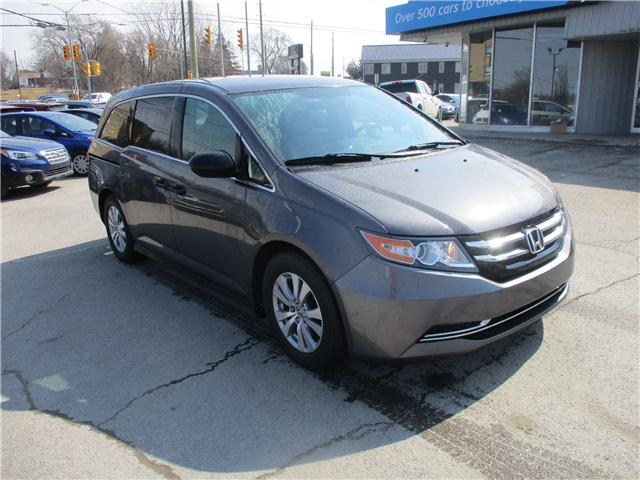 2015 Honda Odyssey SE (Stk: 190293) in Kingston - Image 1 of 14