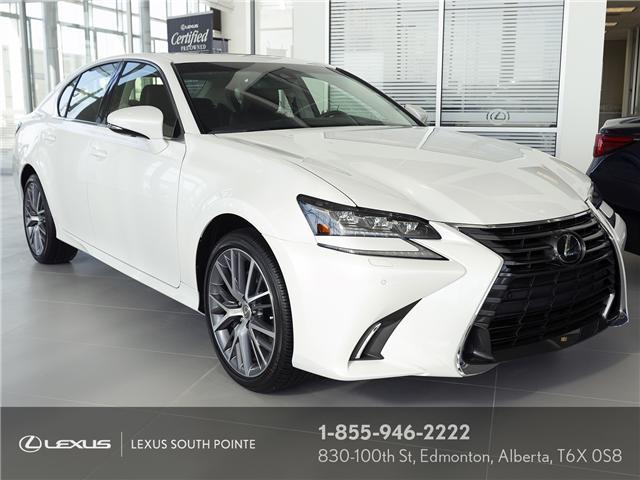 2018 Lexus GS 350 Premium (Stk: L800332) in Edmonton - Image 1 of 19