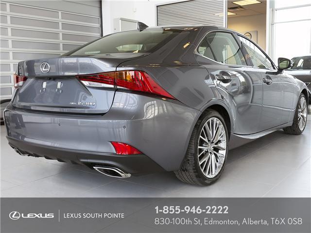 2018 Lexus IS 300 Base (Stk: L800466) in Edmonton - Image 5 of 21