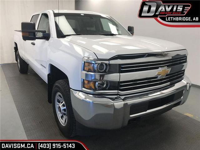 2016 Chevrolet Silverado 3500HD WT (Stk: 178117) in Lethbridge - Image 1 of 33