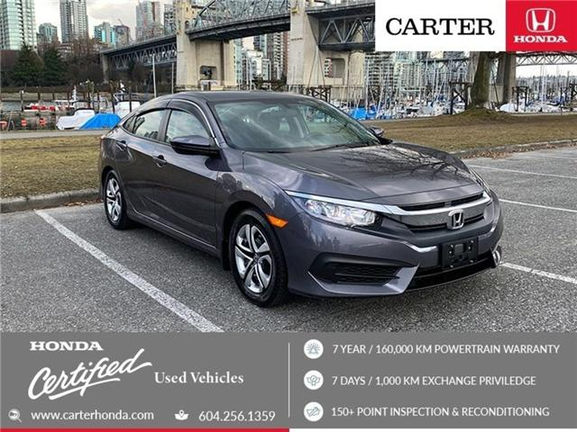 2017 Honda Civic LX (Stk: RK13882) in Vancouver - Image 1 of 25