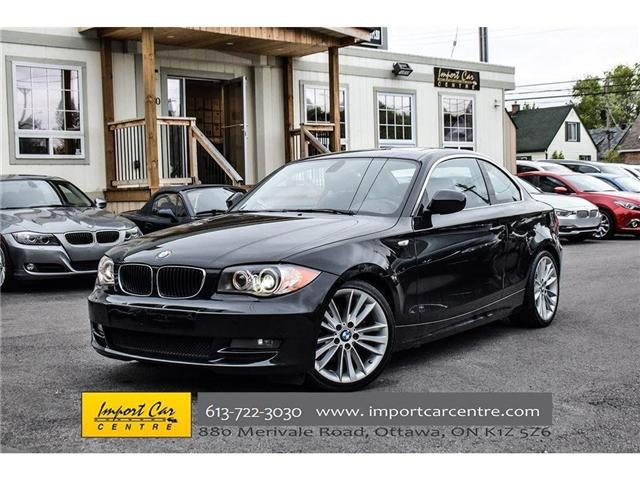 2011 BMW 128i  (Stk: M54346) in Ottawa - Image 1 of 30