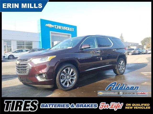 2019 Chevrolet Traverse Premier (Stk: KJ221835) in Mississauga - Image 1 of 20