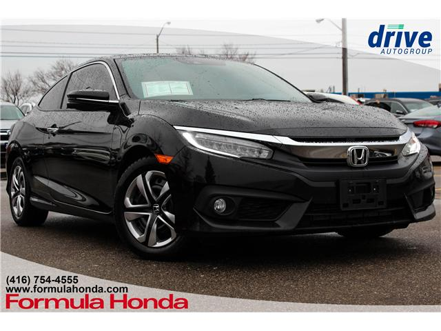 2016 Honda Civic Touring (Stk: B11002A) in Scarborough - Image 1 of 26