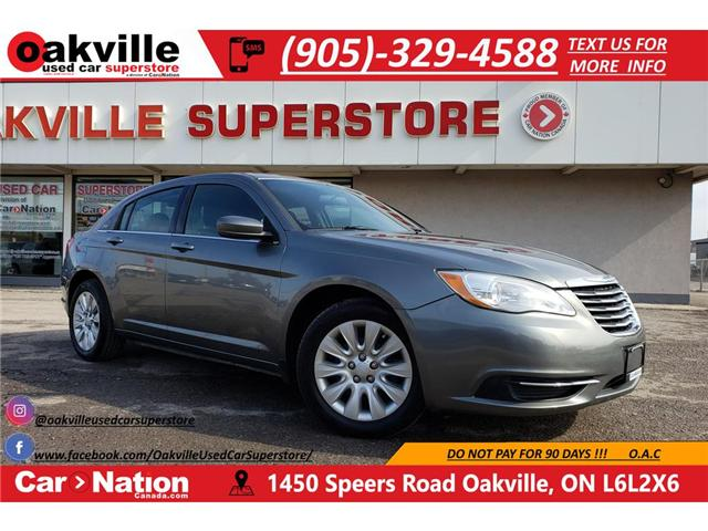 2012 Chrysler 200 LX | ALLOY WHEELS | GREAT VALUE | A/C (Stk: P11744A) in Oakville - Image 1 of 20