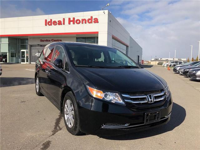 2015 Honda Odyssey EX (Stk: I190046A) in Mississauga - Image 1 of 20