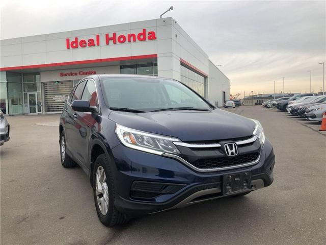 2015 Honda CR-V SE (Stk: I190347A) in Mississauga - Image 1 of 11