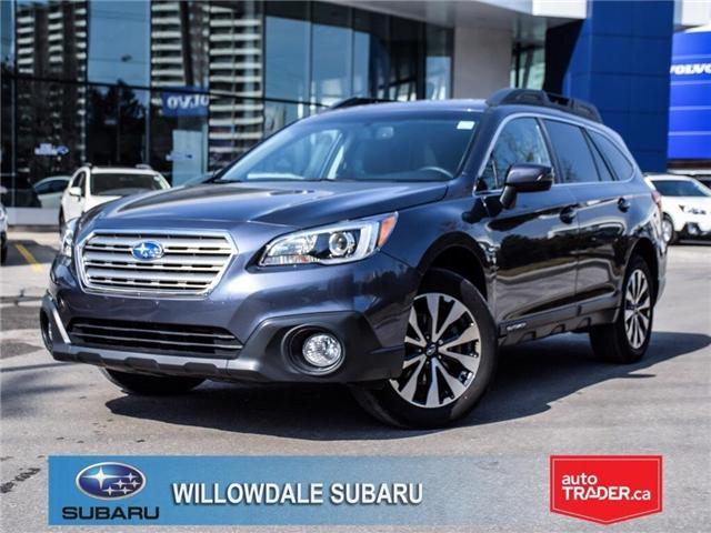 2016 Subaru Outback 2.5i Limited | NAVI | BLINDSPOT ASSIST (Stk: P2698) in Toronto - Image 1 of 25