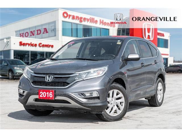 2016 Honda CR-V EX-L (Stk: V19073A) in Orangeville - Image 1 of 21