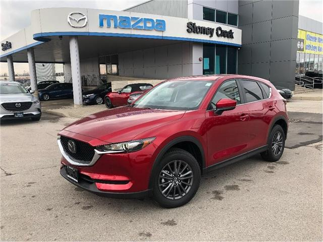 2019 Mazda CX-5 GS (Stk: SN1280) in Hamilton - Image 1 of 15