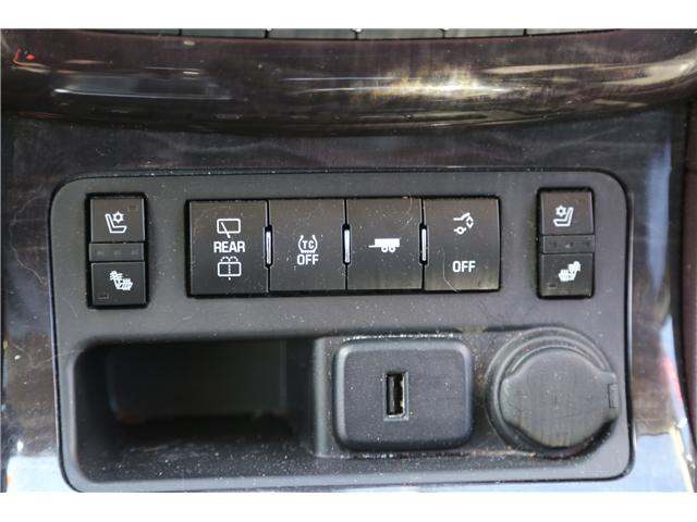 2015 Buick Enclave Premium (Stk: 125992) in Medicine Hat - Image 23 of 33