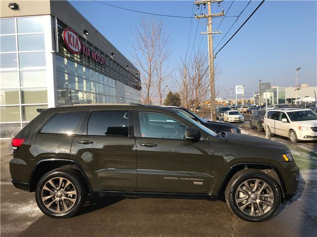 2017 Jeep Grand Cherokee Limited (Stk: 21038A) in Edmonton - Image 2 of 30