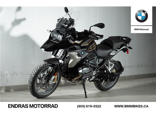2019 BMW R1250GS  (Stk: 90942) in Ajax - Image 7 of 10