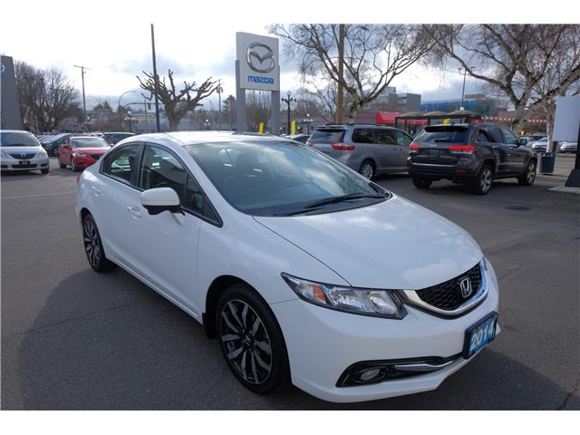 2014 Honda Civic Touring (Stk: 550268A) in Victoria - Image 1 of 22