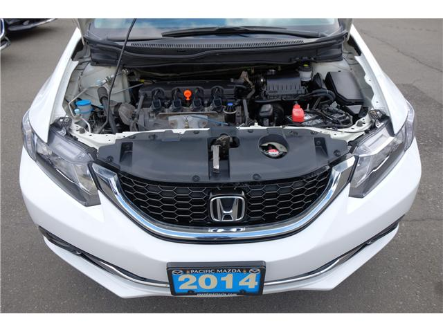 2014 Honda Civic Touring (Stk: 550268A) in Victoria - Image 22 of 22