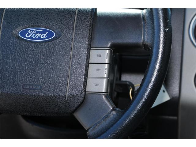 2005 Ford F-150  (Stk: P8991) in Headingley - Image 20 of 21