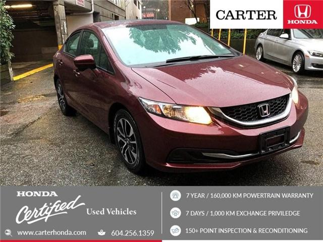 2015 Honda Civic EX (Stk: 3J48271A) in Vancouver - Image 1 of 30