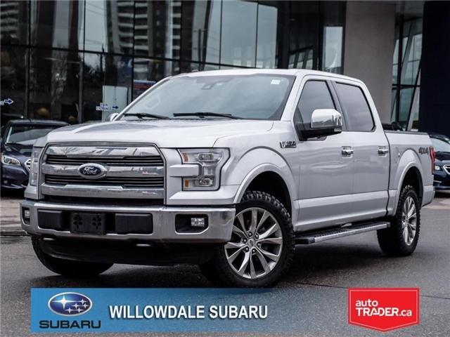 2016 Ford F-150 Lariat | NAVI | LOADED | NO ACCIDENTS (Stk: 14650A) in Toronto - Image 1 of 30