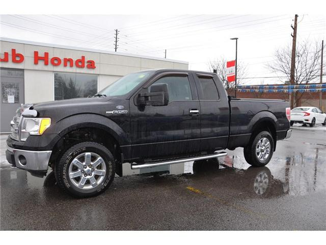 2013 Ford F-150  (Stk: 7052A) in Gloucester - Image 2 of 21