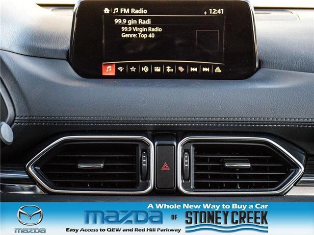 2018 Mazda CX-5 GT (Stk: SR1063) in Hamilton - Image 17 of 22